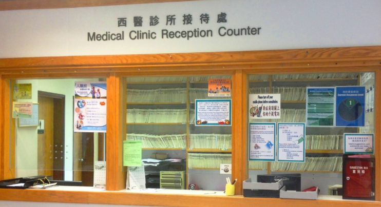Where to see a doctor in Hong Kong?