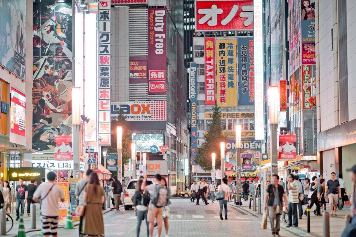 Akihabara – Tech Capital of the World