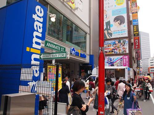 Photo of the Animate Flagship store