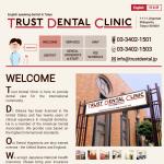 Trust Dental Clinic