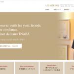 Inaba Dental Clinic