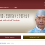 Nakashima Dental Clinic