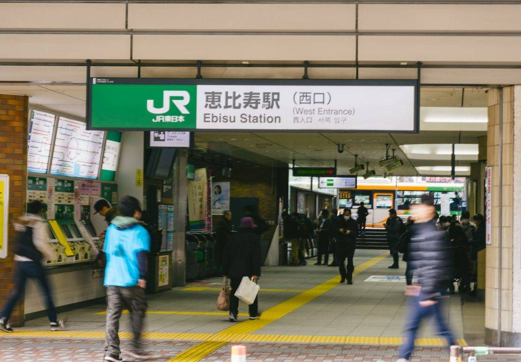 What is Ebisu known for?