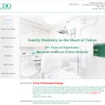 Tokyo Clinic Dental Office
