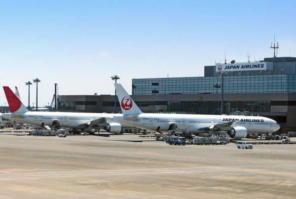 Narita and Haneda Airport