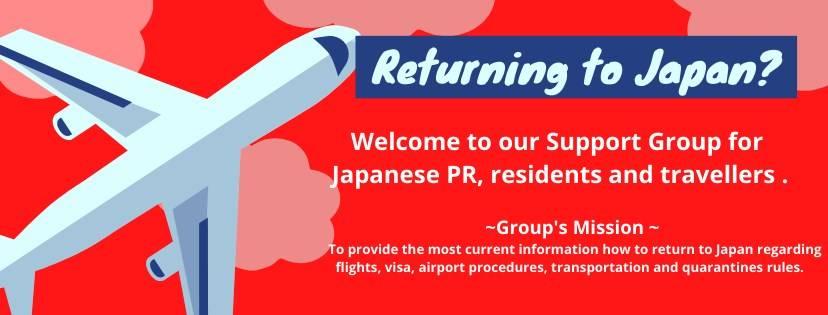 日本入国体験談